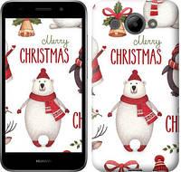 """Чехол на Huawei Y3 2017 Merry Christmas """"4106c-991-657"""""""