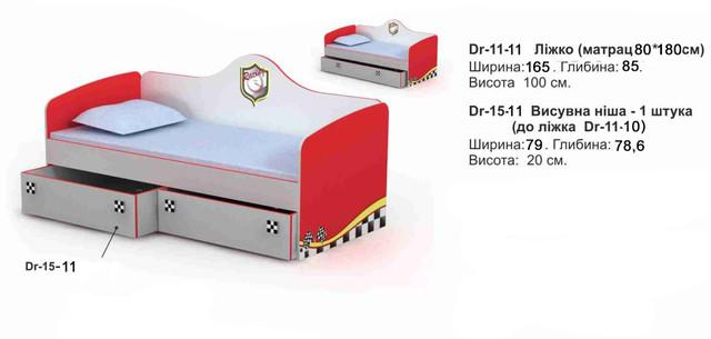Кровать под матрас 800х1800 Dr-11-11 Driver (размеры)