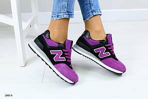 Женские кроссовки, из натуральной замши, черные с фиолетовыми вставками