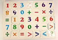 "Магниты (набор) ""Цифры"" 18х23 EVA  026/4118-3"