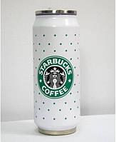 Термобанка Starbucks Logo 500 мл Белая в звездами (592297968)