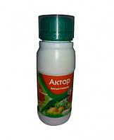 Инсектицид Актер (аналог Актара 25 WG)