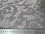 Образец  микрофибра 6 (в наличии) , фото 7