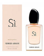 Armani Si ORIGINAL size 50ml наливная женская туалетная парфюмированная вода тестер духи аромат