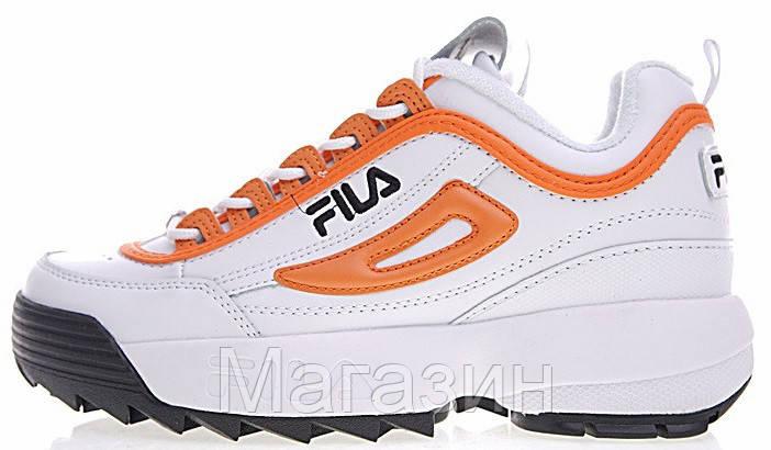 Женские кроссовки Fila Disruptor 2 White Orange (Фила Дисраптор 2) белые