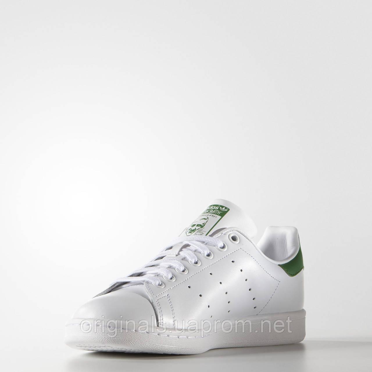 Кроссовки Adidas Stan Smith Originals M20324