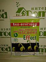 Биофунгицид EFFECT для ЗАМАЧИВАНИЯ СЕМЯН 5г (оригинал)