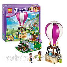 Конструктор Bela Friends 10546 (LEGO Friends 41097)Повітряна куля 260 дет