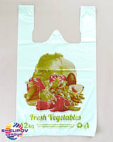 Пакет майка «Овощи» размер 290х470, цвет зеленый