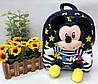Детский рюкзак с игрушкой Микки Маус синий