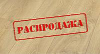 Ламинат Kronopol D 2044 Анис / HELIO 32 класс 10 мм