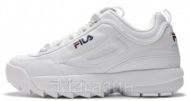 Женские кроссовки Fila Disruptor 2 White (Фила Дисраптор) белые