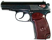 Пистолет СЕМ ПМФ-1 под патрон Флобера