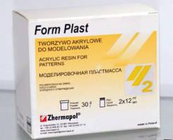 Форм пласт (Form plast) беззольное полиметакрилатний матеріал 30г + 2 * 12 мл