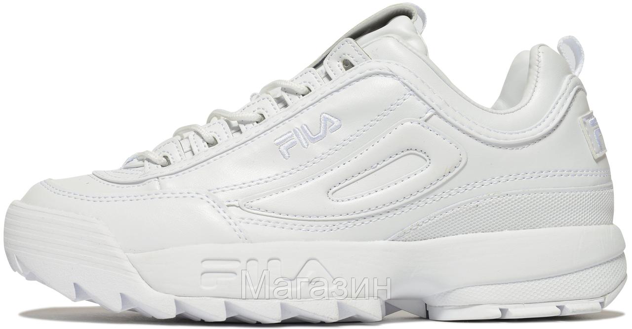 Женские кроссовки Fila Disruptor 2 White (Фила Дисраптор 2) белые