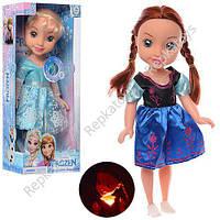 Кукла Frozen 29 см, 2 вида, музыкальная, свет, в коробке (ОПТОМ) W128C