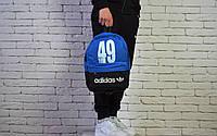 Рюкзак спортивный Adidas 49 два цвета