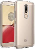 Стильный смартфон Motorola Moto M   2 сим,5,5 дюйма,8 ядер,32 Гб,16 Мп,3000 мА/ч.