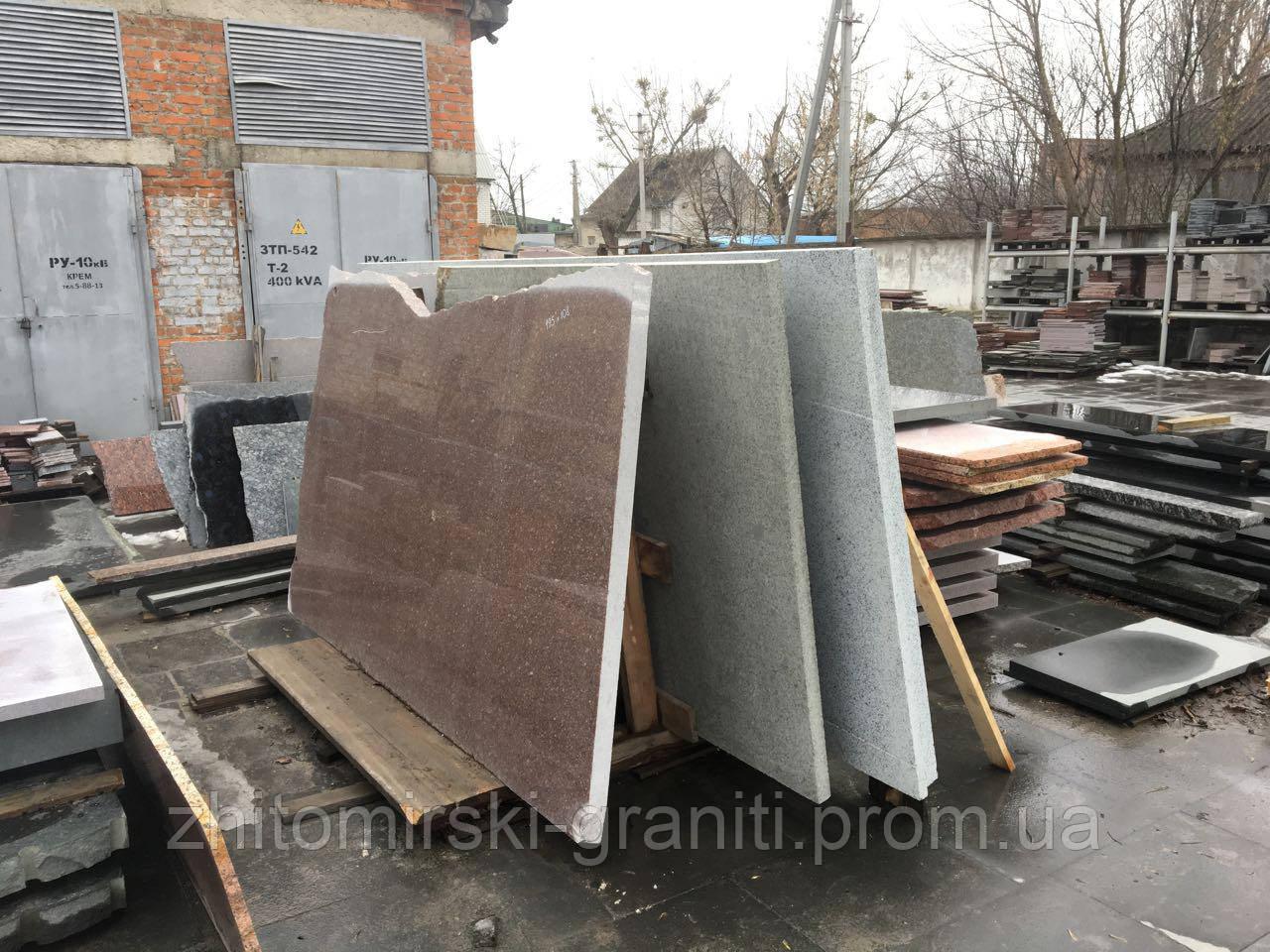 Гранітна плита сляб з Капустянського граніту