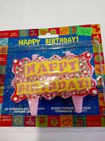 "Свеча в торт ""табличка с днём рождения"""
