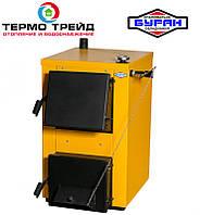 Котел Буран мини (mini) 18 кВт. Доставка к двери бесплатно.
