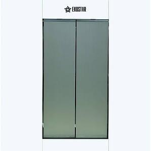 Потолочный инфракрасный обогреватель  А600, мощность 600 Вт  Дополнительное отопление 6-12 м2.