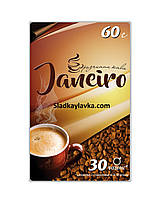 Кофе растворимый Janeiro сублимированный 60 г (НВП Джерело)