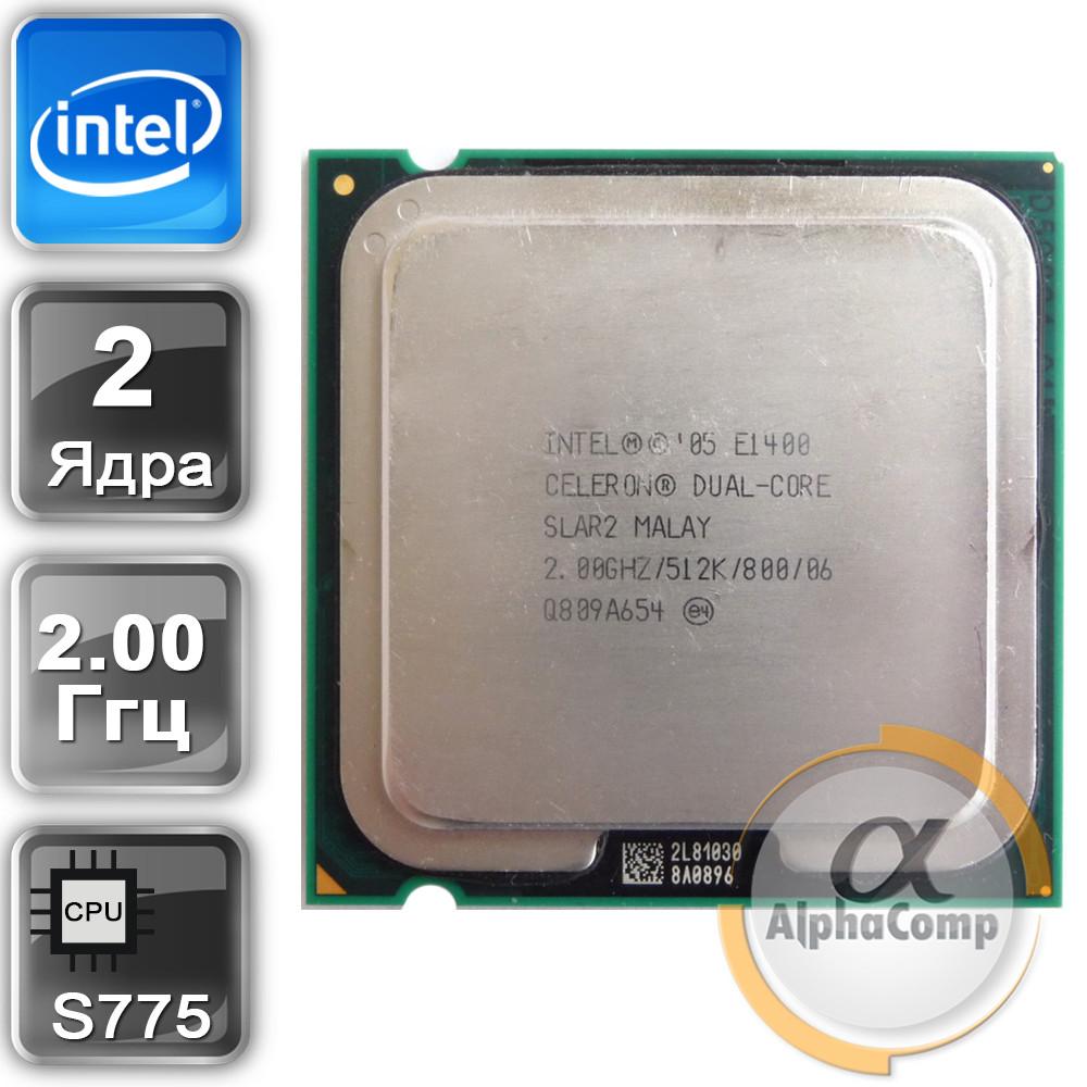 Процесор Intel Celeron Dual-Core E1400 (2×2.00 GHz/512Kb/s775) БО