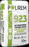 Polirem 923 Штукатурка гипсовая для машинного нанесения