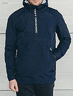 Синий мужской анорак, ветровка Staff membrana navy