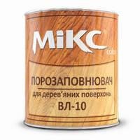 Порозаполнитель МИКС ВЛ-10, 2.1 кг