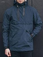 Синий мужской анорак, ветровка Staff store navy