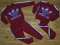 Спортивные костюмы детские трикотажные, двухнитка,  размеры 80/86, 86/92, 92/98, 98/104, 104/116, 116/120