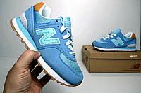 Женские кроссовки New Balance 574 (SIN) голубые/бирюзовая N Топ Реплика Хорошего качества, фото 1