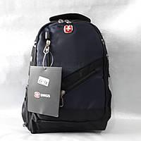 Рюкзак фирмы Swissgear, модель 8815. Цвет - синий. Небольшая, стильная модель.
