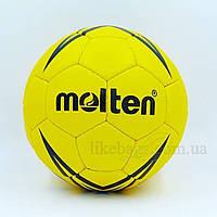 Мяч для гандбола MOLTEN 5000 HB-4757-1