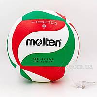 Мяч волейбольный Клееный PU MOLTEN V5M4500