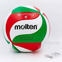 Мяч волейбольный Клееный PU MOLTEN V5M2700