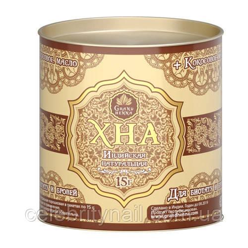 Хна для біотату і брів коричнева Viva Grand Henna, 15 г