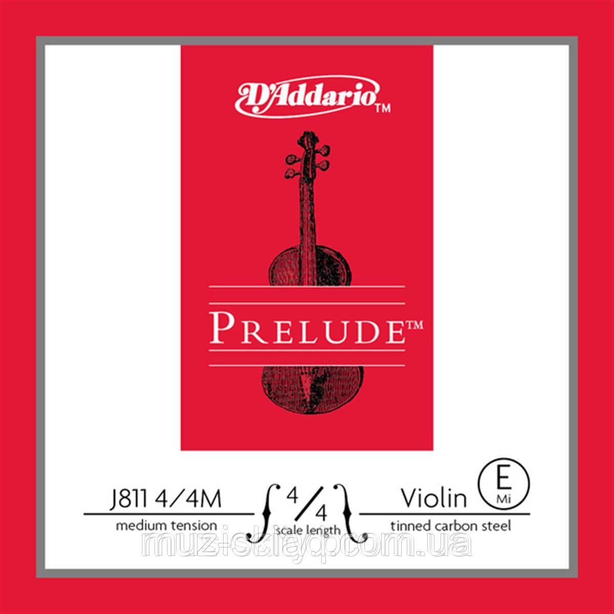 Струна E для скрипки D'Addario J811 4/4M Prelude (E)