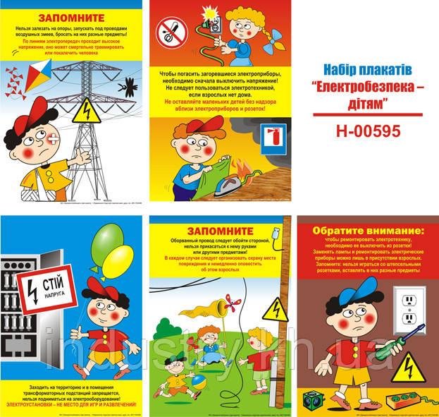 автоматы, узо защита и электробезопасность в квартирах