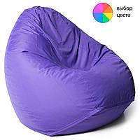 Кресло мешок груша | ткань Oxford