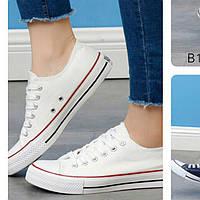 Кеды конверс белые, обувь женская, спортивная обувь, конверсы белые