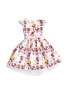 Платье детская  «Мишка балерина». Нарядное , фото 1