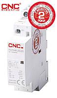 Контактор модульний CNC YCCH6, 25-63A, 220В, мінімальний вміст срібла 50%