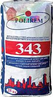 Штукатурка декоративная камешковая БЕЛАЯ (размер зерна 1,5 мм)