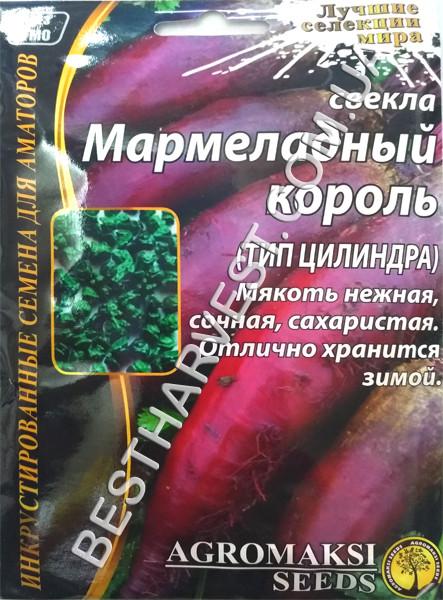 Семена свеклы «Мармеладный король» 20 г, инкрустированные