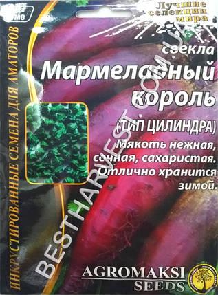 Семена свеклы «Мармеладный король» 20 г, инкрустированные, фото 2