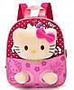 Детский рюкзак с игрушкой для девочки Кошечка малиновый