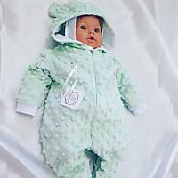 Человечек для новорожденных — салатовый в пупырышку